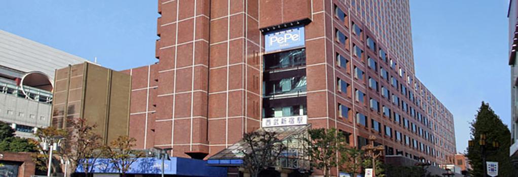 Shinjuku Prince Hotel - Tokyo - Building