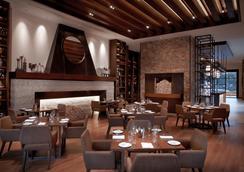 Shanghai Marriott Hotel Pudong East - Shanghai - Restaurant