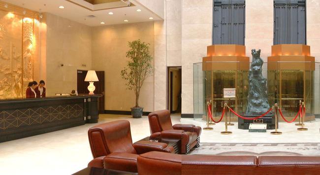 Shanghai Fanyang Hotel - Shanghai - Lobby