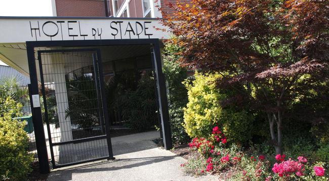 Brit Hôtel du Stade - Rennes - Building