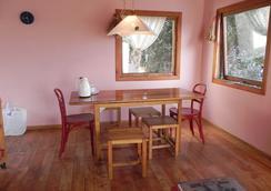 La Casa En Ushuaia - Ushuaia - Dining room