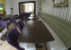 1 Lexham Gardens Hotel - London - Restaurant