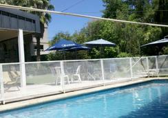 Apart Hotel Maué - Mendoza - Pool