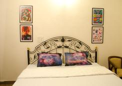 Boribista Hostel - New Delhi - Bedroom