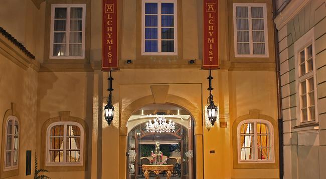 Alchymist Nosticova Palace - Prague - Building