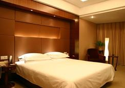 Garden International Hotel - Yangzhou - Bedroom