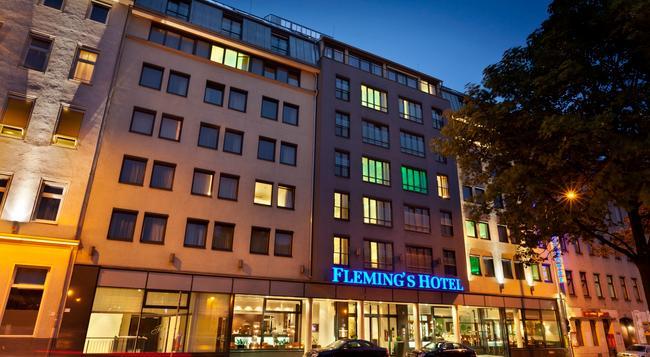 Fleming's Hotel Wien-Westbahnhof - Vienna - Building