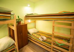 Koenig Home Hostel - Kaliningrad - Bedroom