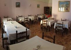 Pensione Di Lustro - Forio - Dining room