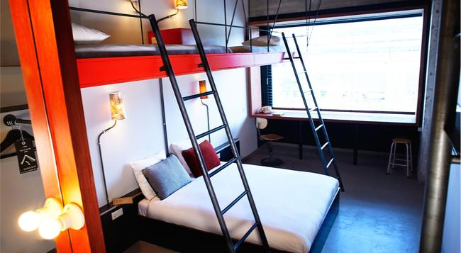Volkshotel - Amsterdam - Bedroom