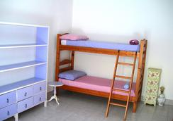 Vucciria Hostel - Palermo - Bedroom