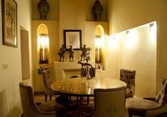 Riad Les Trois Palmiers El Bacha - Marrakesh - Lobby
