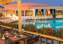 Cairo Pyramids Hotel - Cairo - Pool