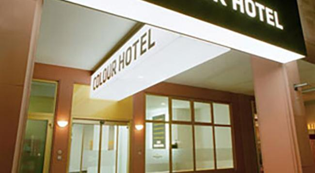 Colour Hotel - Frankfurt am Main - Building
