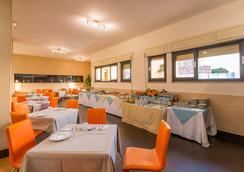 Hotel Residence Ulivi e Palme - Cagliari - Restaurant