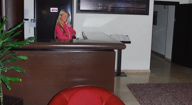 Bon Hotel - Dnepropetrovsk - Lobby