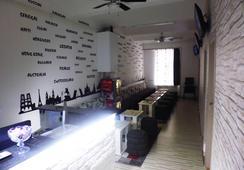 Hostel Inn Luxury - Sarajevo - Living room