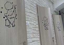Hostel Inn Luxury - Sarajevo - Bathroom