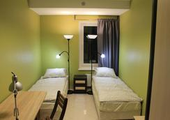 Landmark City Hotel - Moscow - Bedroom