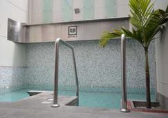 qp Hotels Lima - Lima - Pool