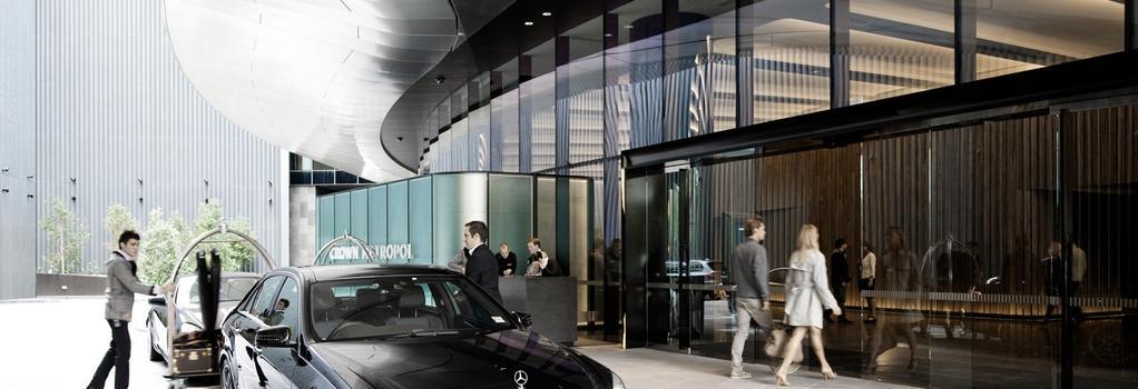 Crown Metropol Melbourne - Melbourne - Building