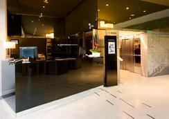 Aparthotel Atenea Barcelona - Barcelona - Lobby