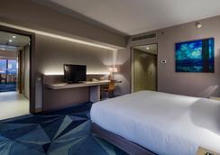 Hilton Izmir - Izmir - Bedroom