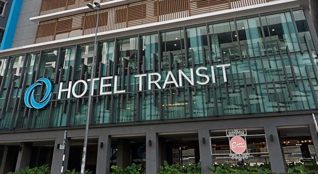 Hotel Transit Kuala Lumpur - Kuala Lumpur - Building