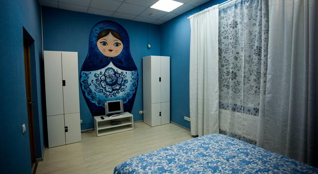 Sky Hostel - Ekaterinburg - Bedroom