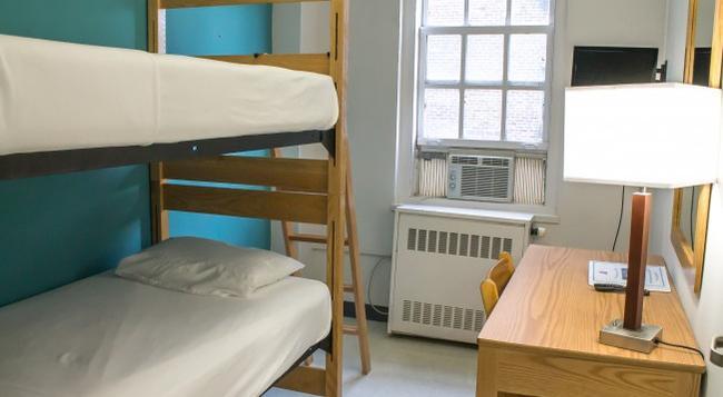 West Side YMCA - New York - Bedroom