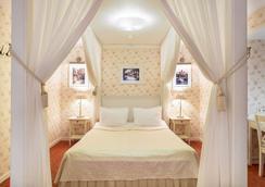 Alexander House - Saint Petersburg - Bedroom
