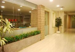 Hotel Concord Galaxy - Mumbai - Lobby
