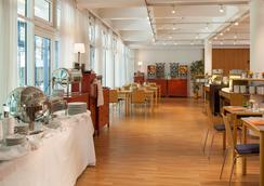 AllYouNeed Hotel Vienna 2 - Vienna - Restaurant