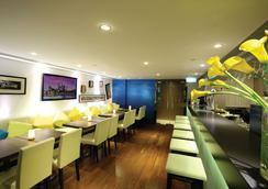 Harbour Plaza 8 Degrees - Hong Kong - Bar