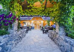 Hotel Mirjana & Rastoke - Slunj - Restaurant