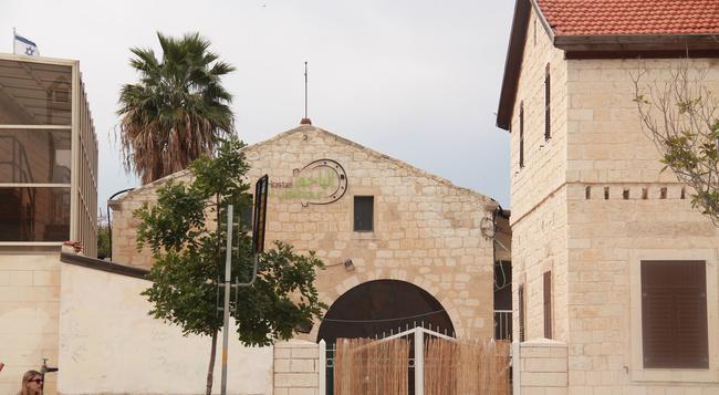 Al Yakhour Hostel - Haifa - Outdoor view