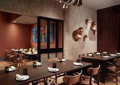 The Ritz-Carlton Fort Lauderdale - Fort Lauderdale - Lounge